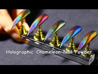 0.2 г павлин голографическим эффектом хамелеона Глиттеры для ногтей Косметическая пудра зеркало Холо лазерной Chrome пигмент Ман