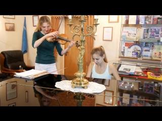 Король и Шут - Танец злобного гения - кавер на скрипке и пианино