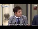 Abnormal Summit 171106 Episode 173 English Subtitles