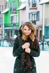 Ирина Куксина