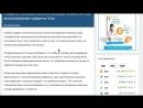 ITuber / Разработчики Против Форков Litecoin Cash и Monero XMV. Ежедневный Обзор Новостей