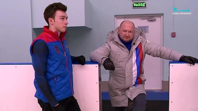 Интервью на коньках с олимпийцем Дмитрием Алиевым