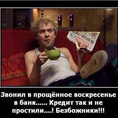 Артем Федосеев