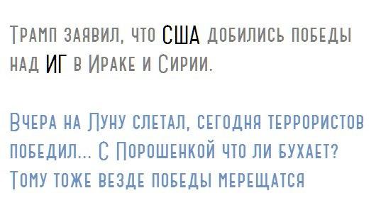 О политике - Страница 16 ZfJXjnsmYXY