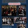 29.09 - Cyber Snake TV Fest!!! Old Town Bar, МСК