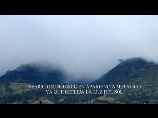 Коста-Рика...Сфера и металлический предмет в Эредиа. Эти сферы были замечены в последнее время у вулканов Turrialba и Irazú, по-