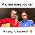 Max Korzh Team