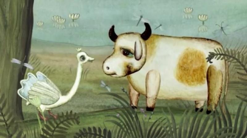 Добрая корова. Студия во имя святого Иоанна Воина, 2013