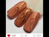 Невероятно! Деревянные ногти!Просто вау!