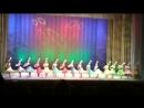 танец 16 кыз