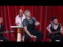 КОМИССАР - Переходим на Вы 2013 г