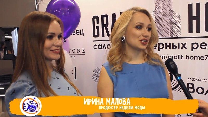 Ulyanovsk Fashion Week - 1 день. Сюжет Дмитрия Давыдова | Телешко Ульяновск