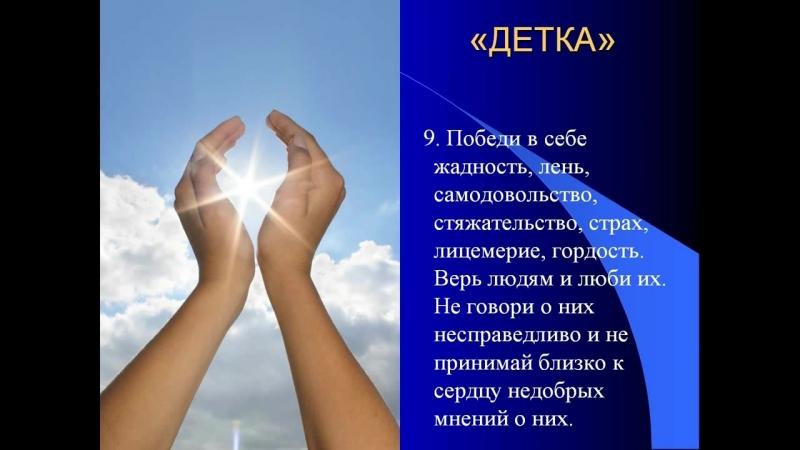 Esli_khochesh_byt_zdorov