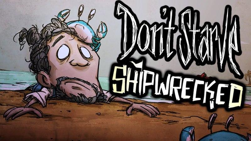 ЛАЛЫЧИ В КУСТАХ! - Dont Starve Shipwrecked DNIWE