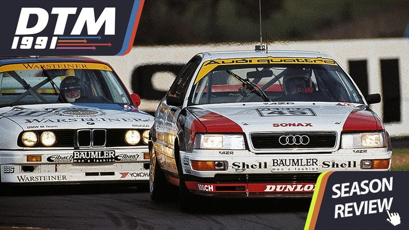 DTM 1991 - Season Review (English Commentary)