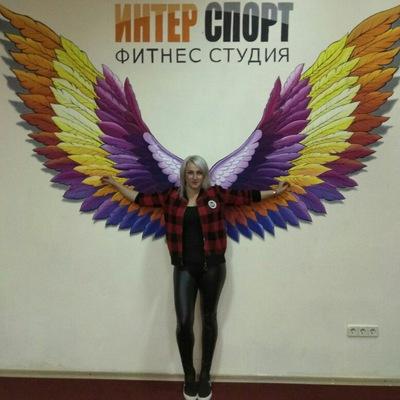 Анжелика Алейникова