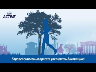 Почему дистанция марафона— 42 километра и 195 метров