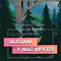clubza_stavropol