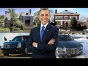 Barack Obama's Net Worth ★ Biography ★House ★ Cars ★ Kids ★ Pet 2017