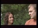 Анна Ковальчук_Против течения (6 серия) 2004