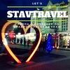 StavTravel - Ставропольский край