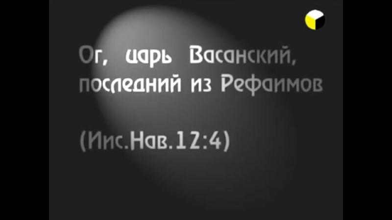 ЗАГОВОР ПРОТИВ БОГА! Исполины, гибриды, монстры - Новый фильм Галины Царевой