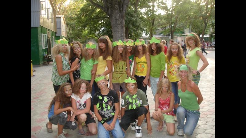лагерь Сукко 2009г Тенистый