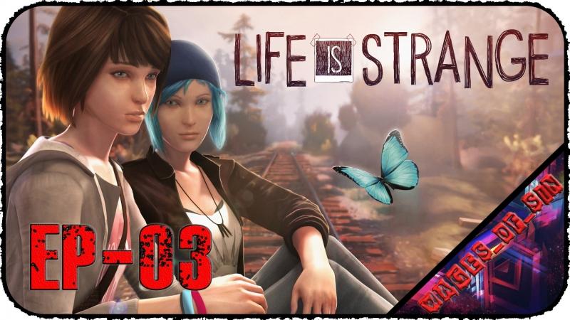 Life Is Strange [EP-03] - Стрим - Теория хаоса