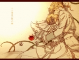 Кагамине Рин и Лен - 13-ый Апокалипсис Вокалоиды Hitoshizuku-P