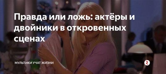 seks-gosti-vzroslaya-zhenshina-dast-polizat-kisku-v-novokuznetsk-kuzbass