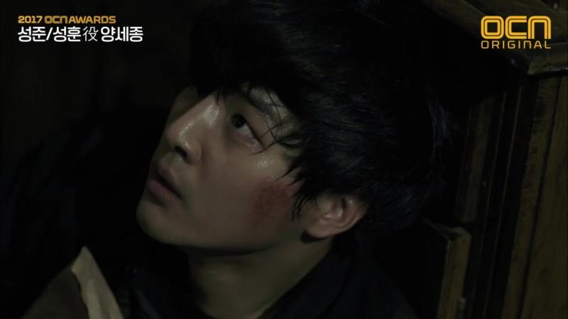 [171229] OCN Awards Yang Sejong as Sunghoon Sungjoon