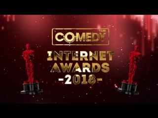 Comedy Club Internet Awards