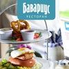 Ресторан «Бавариус»