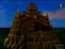 Вавилонская башня заставка