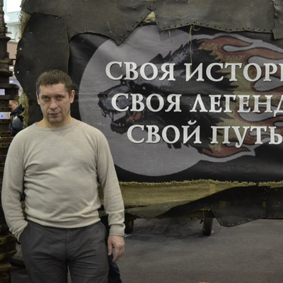 Исчерпалось до конца русское терпение