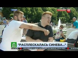 ВДВшник (ВДВшник?) бьёт журналиста в прямом эфире