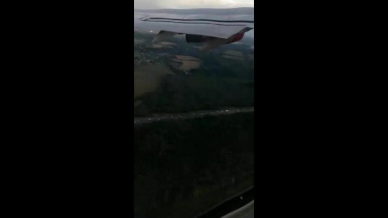 Вылет из Москвы в Крым