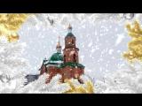 #timelapse55 Только позитивные новости!  Сегодня отмечаем Рождественский сочельник канун Рождества Христова #55videoomsk