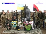 Загиблому воїну АТО зі Сваричева