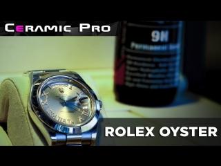 Защита Rolex Oyster Ceramic Pro 9H