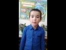 Г Тукай Җил Илексаз мәктәбенең мәктәпкәчә төркемендә йөрүче Агелтдинов Рәмзиль Рөстәм улы 6 яшь