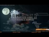 Final Fantasy XV ч.2