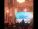 Друзья, сегодня в Казанской Ратуше состоялась церемония награждения победителей федерального этапа программы 100 лучших товаров