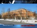 1 февраля после капитального ремонта открывает двери школа №15