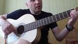 Николо Паганини-Каприс №5.Крутые арпеджио на классической гитаре.Урок1