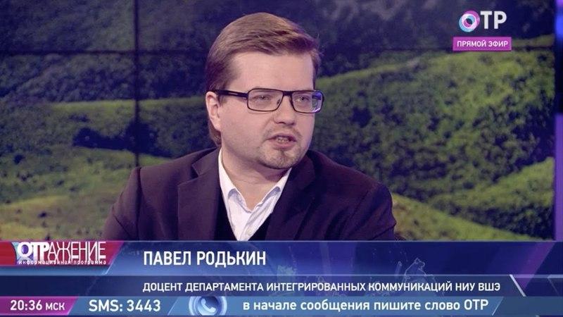 Павел Родькин: О расширении программы Дальневосточного гектара / ОТР (07.09.2017)