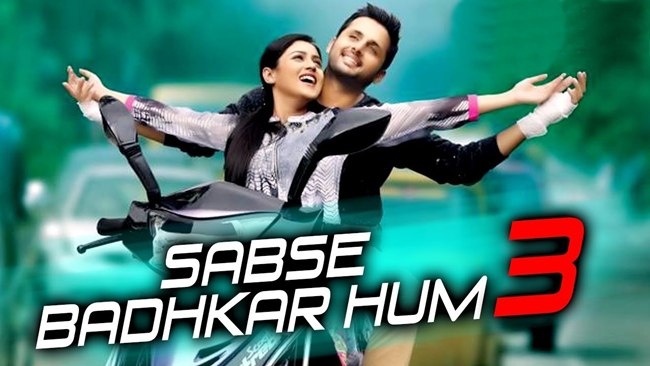 Sabse Badhkar Hum 3 Movie Poster