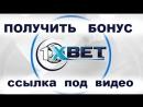 1xbet зеркало рабочее на сегодня старая версия 2018 1хбет ставки на спорт на тотализаторе