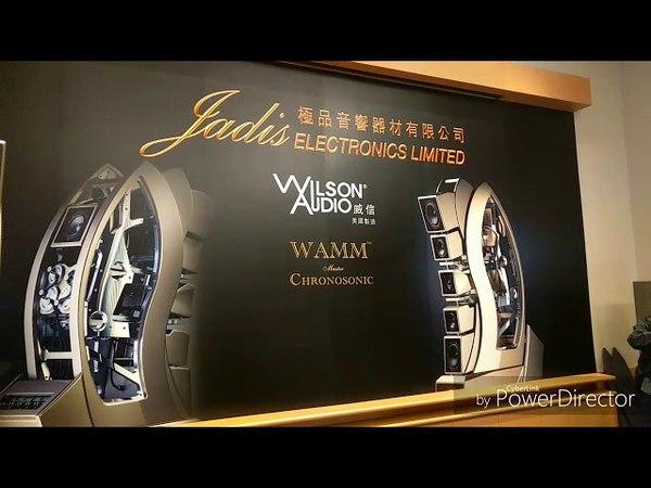 WAMM Master Chronosonic @ Hong Kong