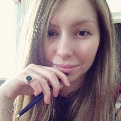 Вера Герасименко
